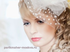 Свадебный стилист на дом Москва