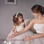 Свадебный стилист на дом Щербинка